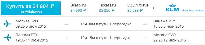 panama-iz-moskvy