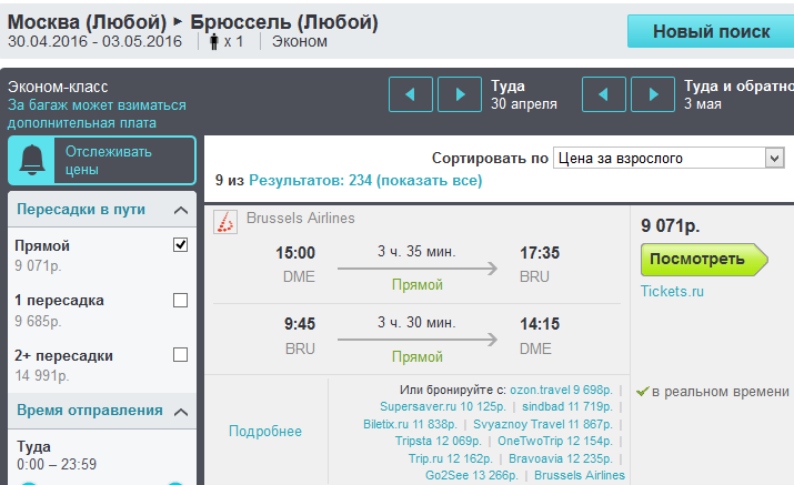moscow-brussel-may