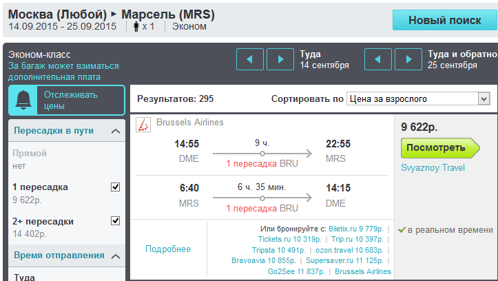 moscow-marsel