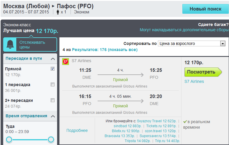 moscow-pafos
