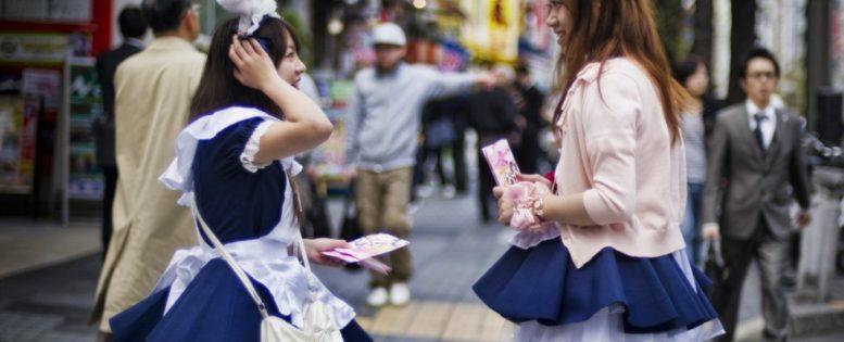 В Японию на Новый год 28 700 рублей
