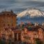 Ереван: как провести выходные