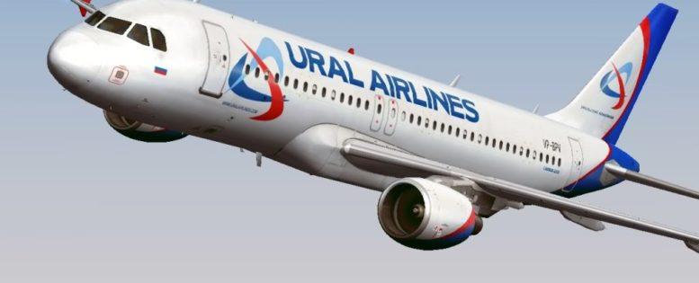 Уральские авиалинии: новые правила провоза багажа