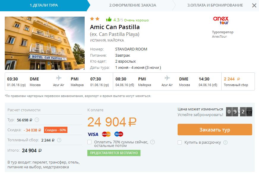 es-hotel-01