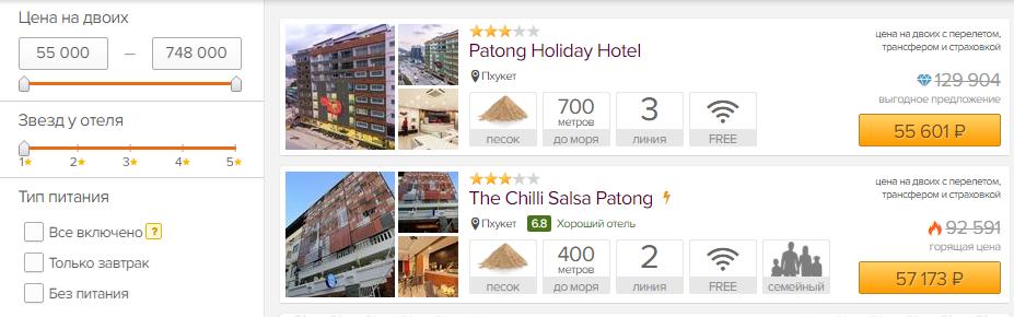 tay-hotel