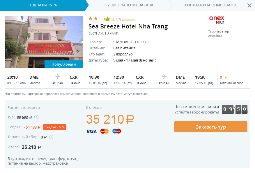 viet-hotel
