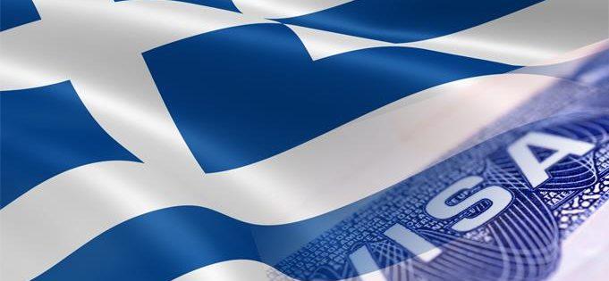 Новости: Греция начала выдавать длительные визы