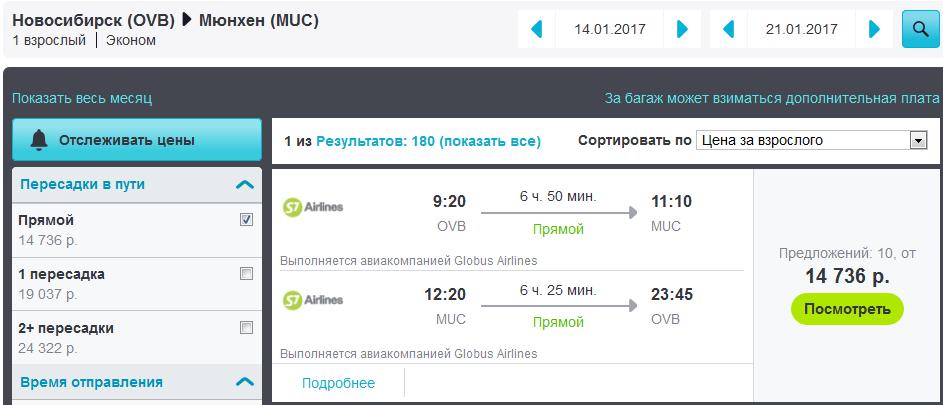 ovb-muc-1