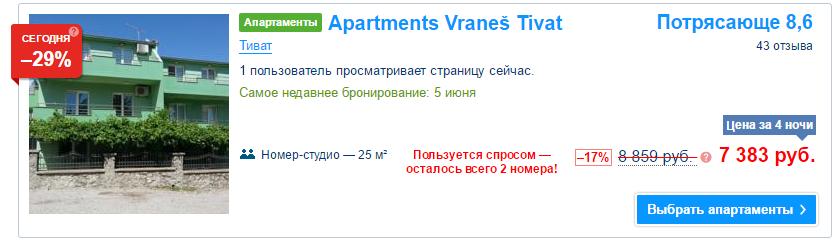 tiv-hot