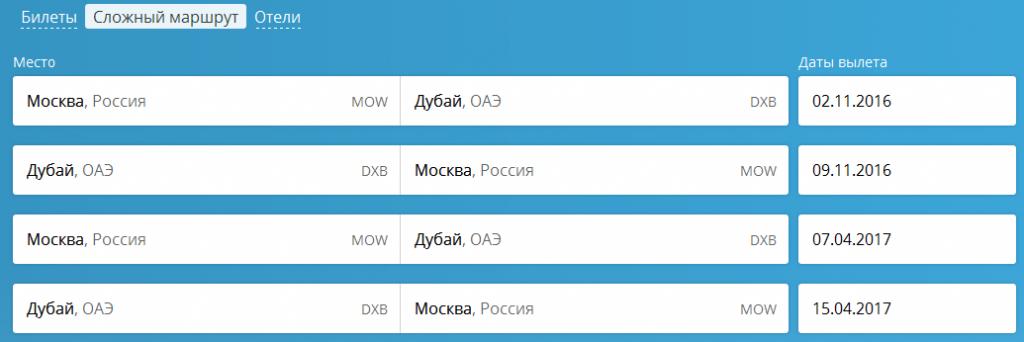 mow-dxb