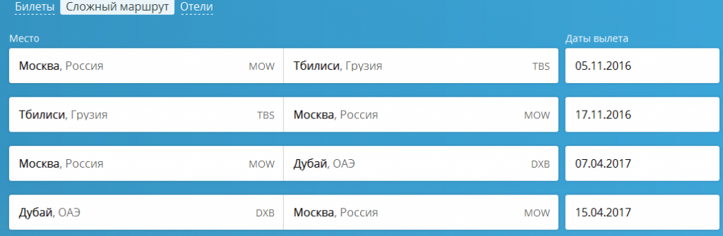 mow-dxb-tbs