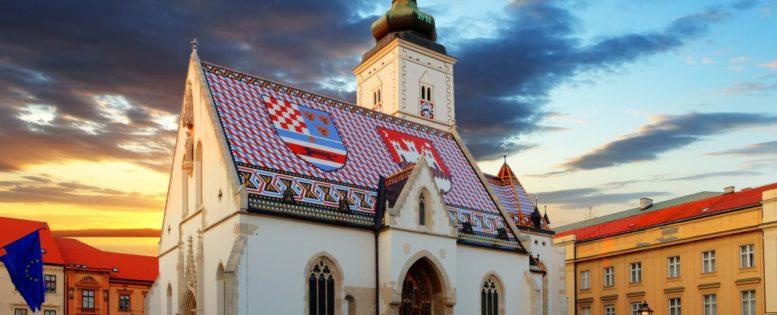Из Москвы в Хорватию 11 500 рублей