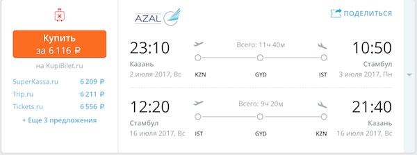 kzn-ist-2