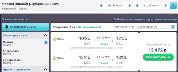 dbv-1