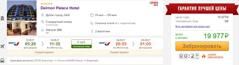 50-rubley-na-telefon-za-registratsiyu-2018