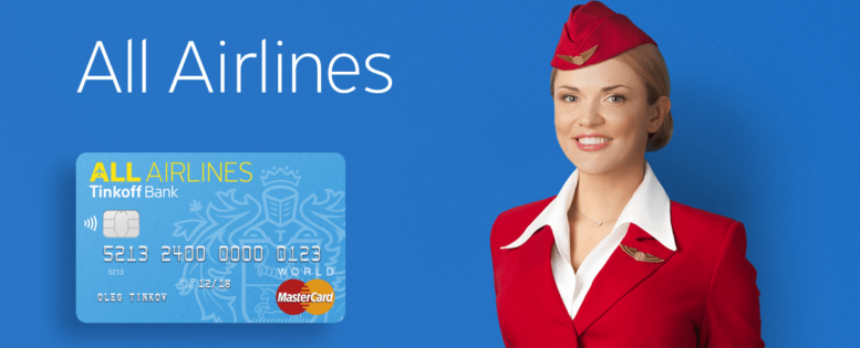 All Airlines от Tinkoff: хорошая карта и мили в подарок