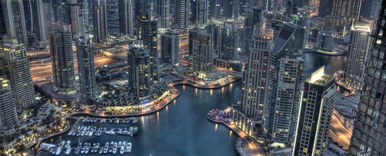 Архив. В Дубай на майские праздники 48 900 рублей