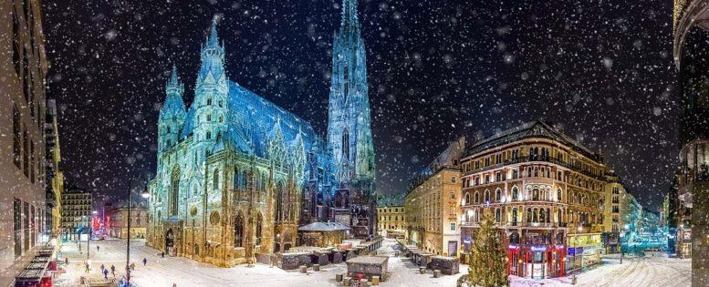 В Вену на Новый год 11 000 рублей *АРХИВ*