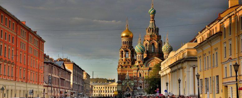 Архив. В Петербург на майские праздники 2 500 рублей