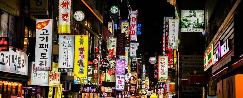 Новый год: в Бангкок или Сеул 26 400 рублей