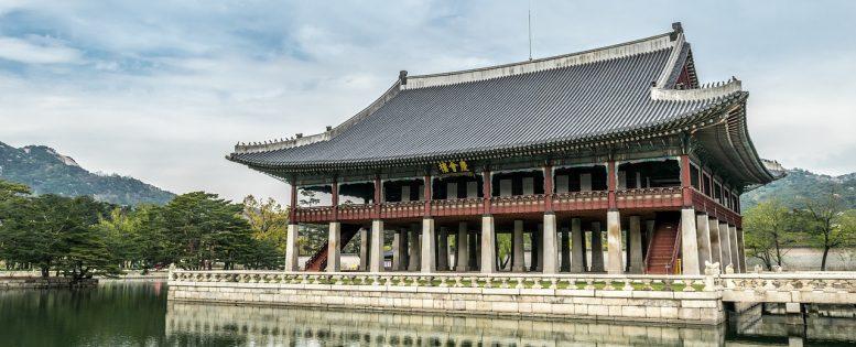 Новогодние каникулы в Корее 26 300 рублей