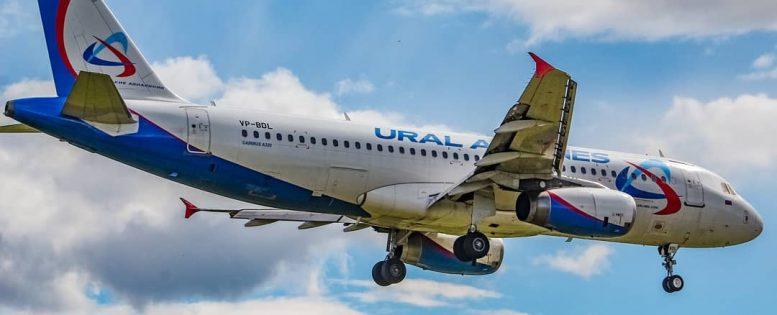 Полеты по России 500 рублей
