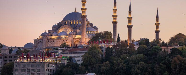 Архив. В Стамбул на выходные 8 200 рублей