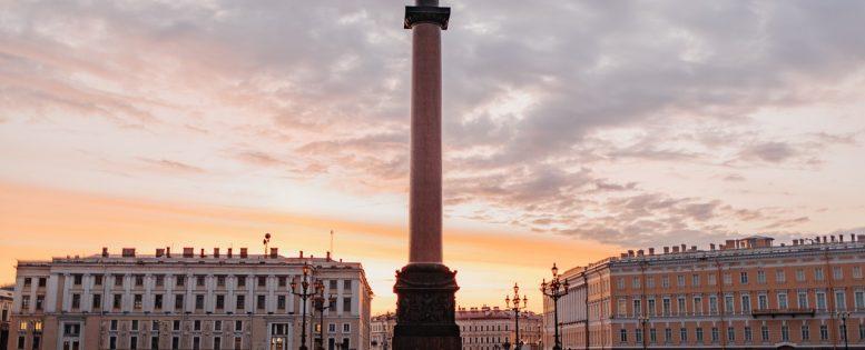 Архив. В Петербург на выходные 2 200 рублей