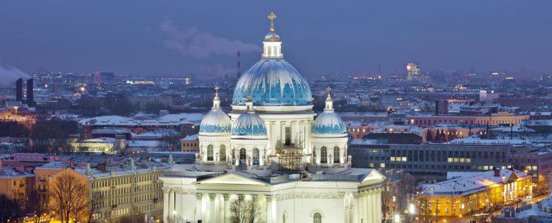 Туры в Петербург от 1 400 рублей