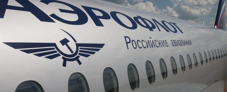Аэрофлот: распродажа билетов по России