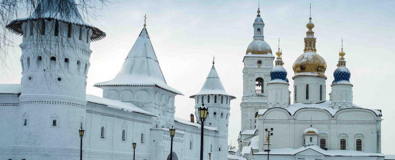 Из Москвы в Тобольск 2 000 рублей