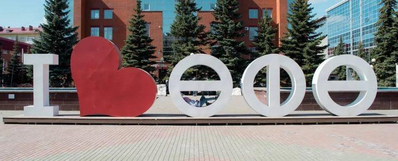 Москва — Уфа 1 000 рублей