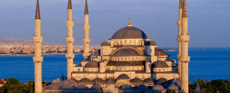Из Казани в Стамбул от 6500 рублей *АРХИВ*