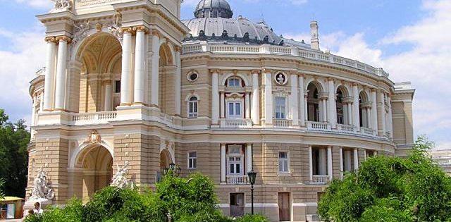 Из Санкт-Петербурга в Одессу всего от 6 300 рублей *АРХИВ*
