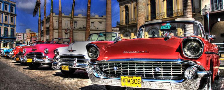 Пакетный тур: Из Москвы на Кубу от 30 950 руб, все включено *АРХИВ*