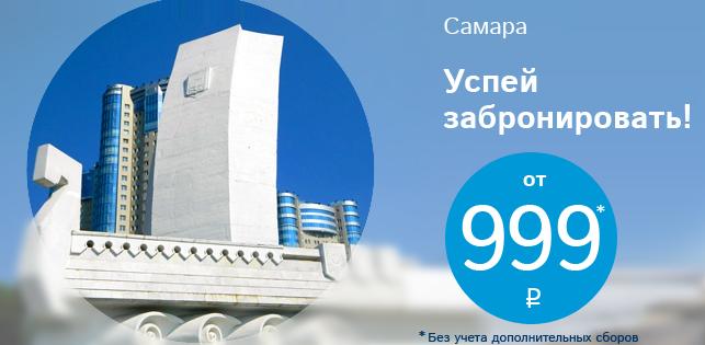 Начались продажи билетов на новый бюджетный перевозчик от Аэрофлота