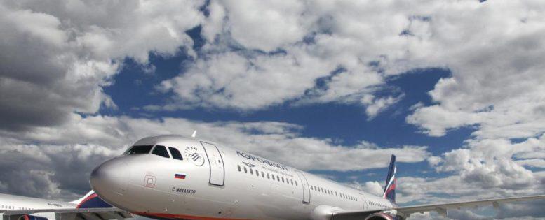Аэрофлот: распродажа билетов в Европу