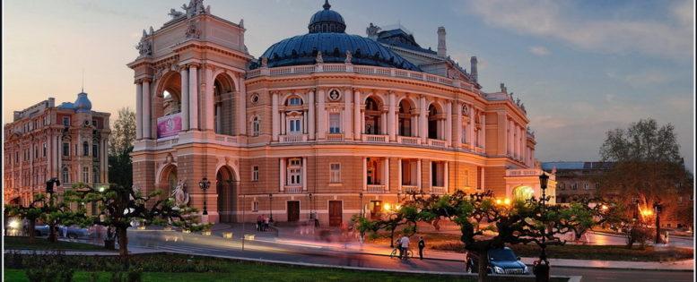 Из Москвы в Одессу летом 5 100 рублей