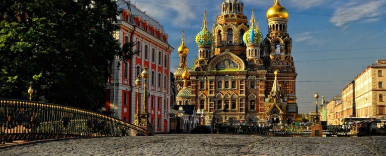 Архив. Пакетные туры в Петербург от 1 500 рублей