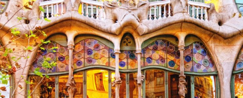 Прямые рейсы в Барселону 10 500 рублей