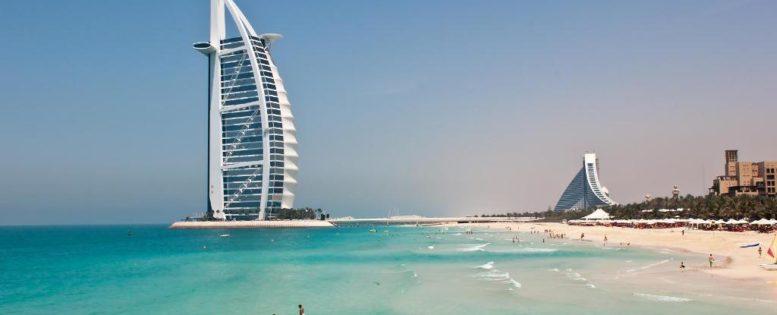 Предновогодние выходные в ОАЭ 11 700 рублей *АРХИВ*