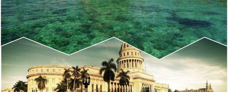 Новый год: Панама + Куба 36 600 рублей *АРХИВ*
