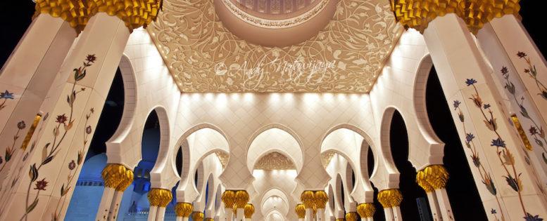 Неделя в Абу-Даби от 18 000 рублей *АРХИВ*