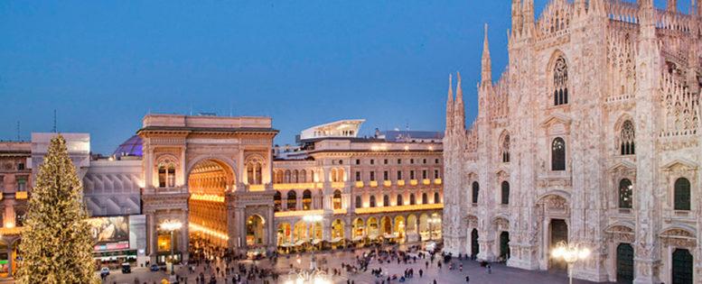 Архив. Горящие билеты в Милан 5 000 рублей