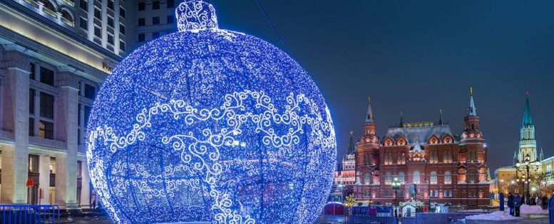 Архив. Москва — Петербург на новогодние каникулы 2 000 рублей