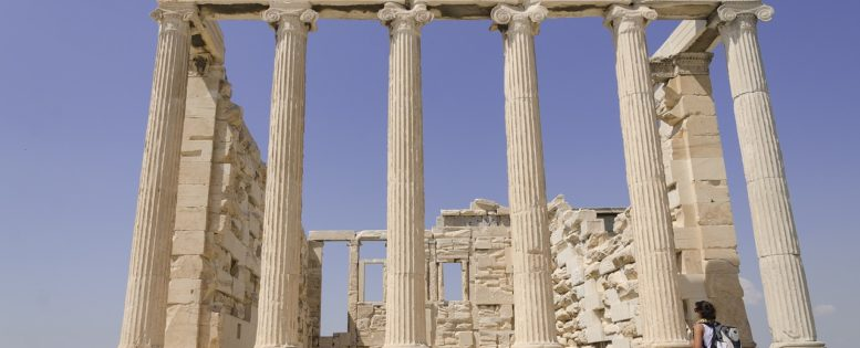 В Афины на майские праздники 7 800 рублей
