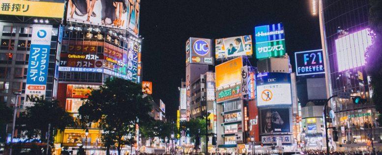 В Японию на Новый год 36 400 рублей