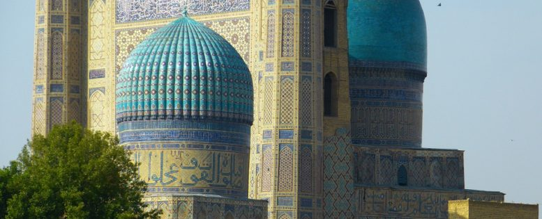 Аэрофлот: в Узбекистан за 11 300 рублей