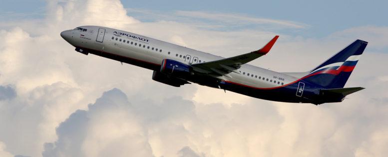 Аэрофлот: по России от 4 200 рублей