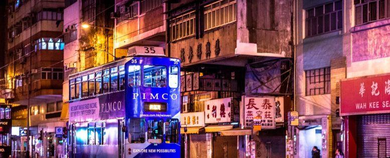 Прямые рейсы в Гонконг 25 800 рублей *АРХИВ*
